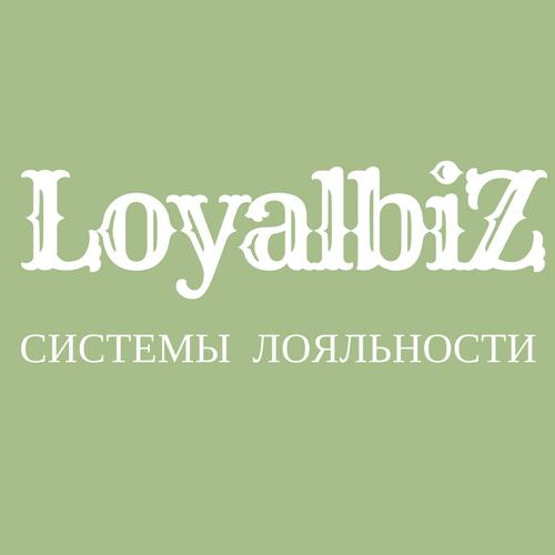 Loyalbiz.ru