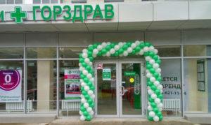 франшиза аптеки