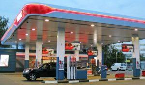 Скидочные карты на бензин