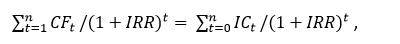 Внутренняя норма доходности - формула расчета