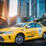 Яндекс такси франшиза