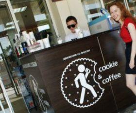 Франшиза кофе с собой