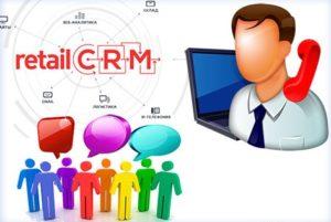 CRM для интернет магазина