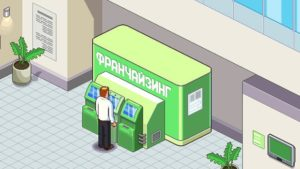 Кредит под открытие франшизы